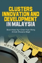 Cluster Innovation Development in Malaysia